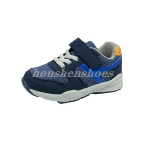 Casual sko kids shoes 2