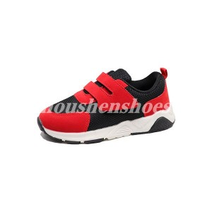 Casual shoes kids shoes 27